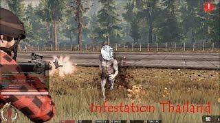 getlinkyoutube.com-Infestation Thailand - 8 วิธีฆ่าบอสยังไงให้ได้ของดี(ฉบับเกรียน)