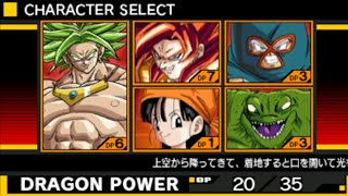 getlinkyoutube.com-Dragon Ball Z: Extreme Butoden Z-Assist Cheat Codes Part 2 [JAPAN ONLY]