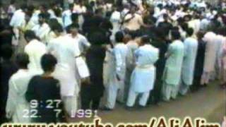 9th Muharram 1412 AH 1991 Part 1/10