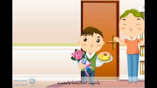 getlinkyoutube.com-قصص أطفال - زيارة المريض