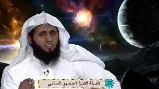 getlinkyoutube.com-الشيخ \ منصور السالمي - تلاوة جدا جدا خاشعه - لسورتي عبس والتكوير