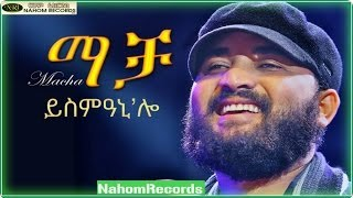 getlinkyoutube.com-Ethiopian Music- Tigrigna song --Abraham Gebremedhin - 2014 (Official Music Video)