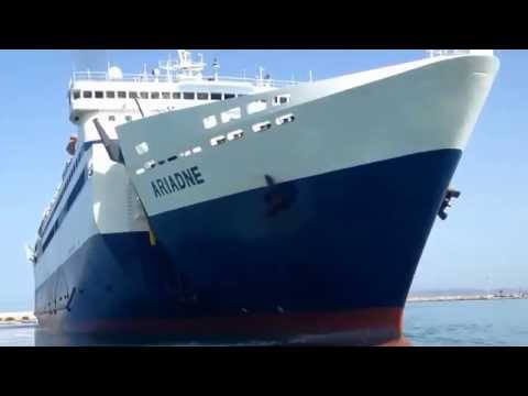 Πλοίο Αριάδνη