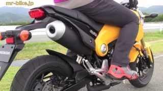 Honda GROM Test Ride WEB Mr. Bike