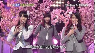 getlinkyoutube.com-昭和vs平成卒業ソングSP So long! AKB48