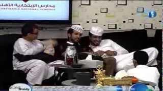 تعليقات محمد النحيت واحمد العواد على سليم  #البيت يجمعنا2