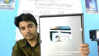 MY SILVER PLAY BUTTON   WHEN YOUTUBE GIVE BUTTON    100000  SUBSCRIBER  TRICKY MATHS EDUCATION ADDA