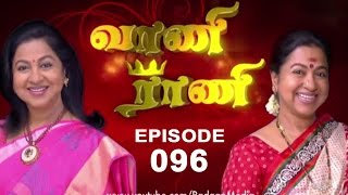 Vani Rani 04-06-2013 Episode 96 today full hd youtube video 4.6.13 | Sun Tv Shows Vani Rani Serial 4th June 2013 at srivideo