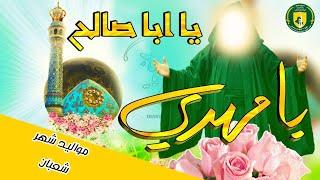 getlinkyoutube.com-افراح شعبانيه
