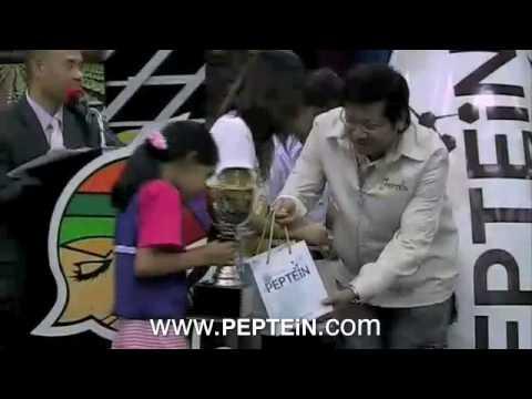เปปทีน ® PEPTEiN : Smart Brain / สมาร์ทเบรน