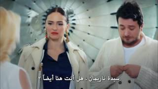 getlinkyoutube.com-شجار كوراي وياسمين ونريمان من الحلقة 38 حب للايجار