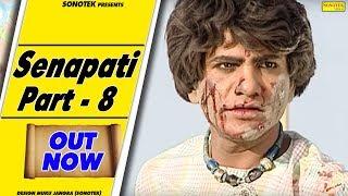 getlinkyoutube.com-Senapati Part 8 || सेनापति || Uttar Kumar, Kavita Joshi || Hindi Full Movies