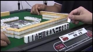 getlinkyoutube.com-【麻雀最強戦2014】中国最強位決定戦