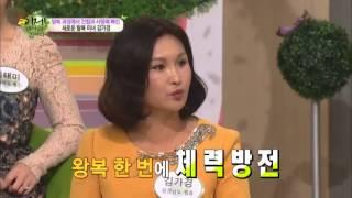 getlinkyoutube.com-북한 간첩과 사랑(?)에 빠졌던 탈북미녀 김가경!_채널A_이만갑 104회