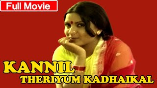 [1980] Kannil Theriyum Kathaigal HD Tamil Full Movie Online
