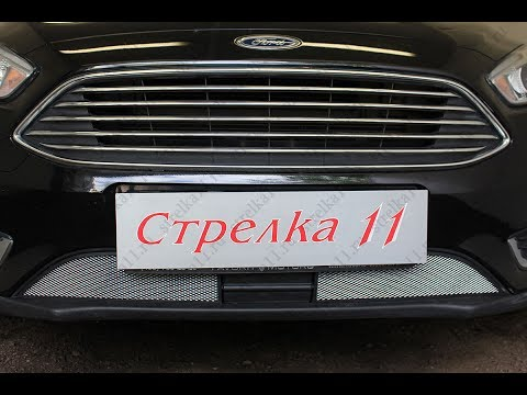 Защита радиатора FORD FOCUS III рестайлинг 2014-н.в. (Хром) - strelka11.ru