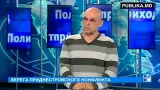 Путин слил Приднестровье