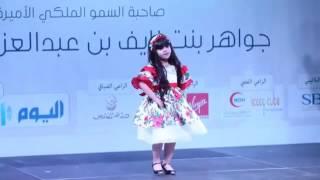 getlinkyoutube.com-راما الخالدي