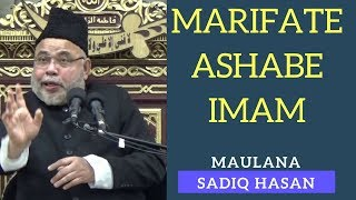 5th Safar 1438 | Majlis | Maulana Sadiq Hasan