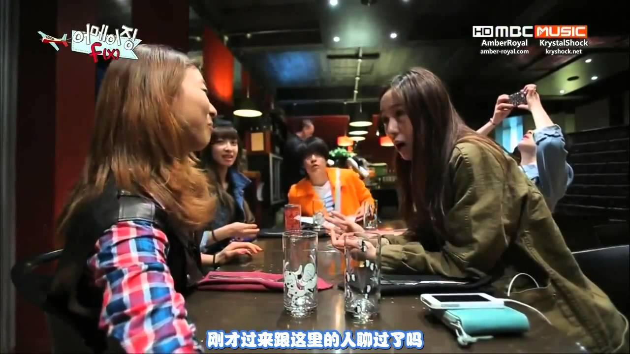 130604 MBC Amazing f(x) EP02 中字