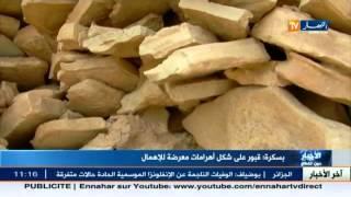 getlinkyoutube.com-الأخبار المحلية : أخبار الجزائر العميقة ليوم 22 فيفري 2016