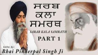 """getlinkyoutube.com-""""SARAB KALA SAMRATH""""   New Katha   PART 1   Bhai Pinderpal Singh   Milpitas, CA"""