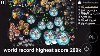 اقاريو اعلى سكور بالعالم 209 بالصوت   agario highest score in the world 209K