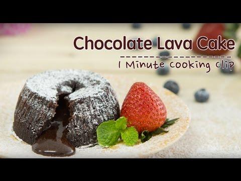 Chocolate Lava Cake  เมนูขนมหวานที่ท็อปฮิตติดชาร์ท สำนักพิมพ์แม่บ้าน