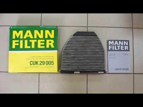 Где фильтр кондиционера у Мерседес Бенц СЛС