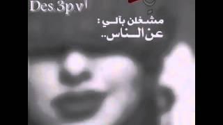 getlinkyoutube.com-مقاطع شيلات انستقرام ي مشغلن