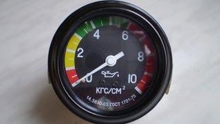 getlinkyoutube.com-Мотоблок Мотор Сич. Манометр давления масла в двигателе.