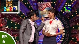 Comedy Circus 20-20 - Episode 6 - Bollywood Actors on Board. width=