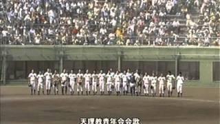 getlinkyoutube.com-2006年選手権奈良大会決勝 天理×斑鳩・法隆寺国際 9回裏