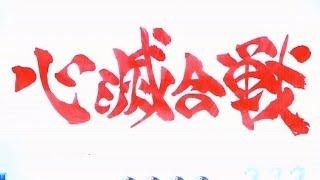 getlinkyoutube.com-【パチンコ実機】CR牙狼FINAL-XX Vol.54