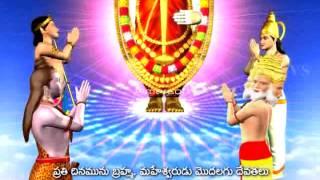 getlinkyoutube.com-Sri Venkateswara Suprabhatam with Telugu Meaning