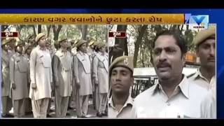 getlinkyoutube.com-Aaje Gujarat | 23 Jan'17 | Vtv Gujarati