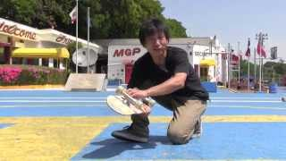 How To Tail Rock Kick Flip 360 フリースタイル スケボー ハウツー  トリック