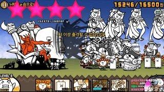 [모바일게임] 냥코대전쟁 POP! (★★★★ 냥코가 3D로 튀어나온다!!)