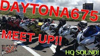 getlinkyoutube.com-DAYTONA675 MEET UP!! |MRJ Motovlog