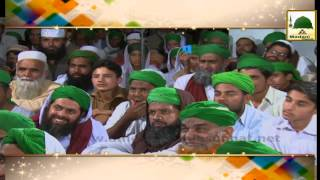 getlinkyoutube.com-Short Bayan - Sarkar Se Muhabbat - Haji Azhar Attari Guldasta#92