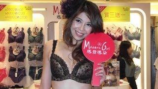 七大品牌內衣秀(1/2)(1080p)@漢神百貨VIP DAY 🏆