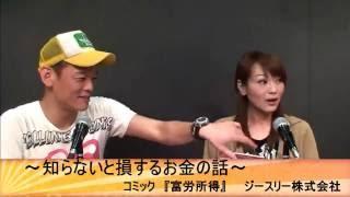 getlinkyoutube.com-森田展義アワー 五十嵐サキ 吉本新喜劇