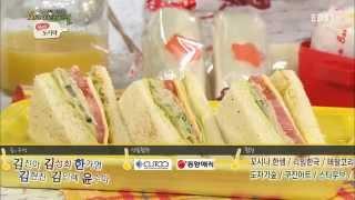 getlinkyoutube.com-최고의 요리비결 플러스 - 참치오이 샌드위치