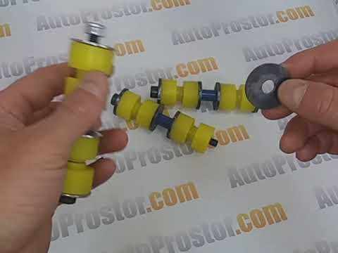 Стойки стабилизатора переднего МК Джили УСИЛЕННЫЕ Geely MK | 1014001670 Полиуретан polyurethane