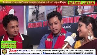 Ayang bitag nommi'ng oiya film promotion @ Assam Lutad part-3