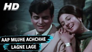 Aap Mujhe Achchhe Lagne Lage | Lata Mangeshkar | Jeene Ki Raah 1969 Songs | Tanuja, Jeetendra