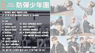 BTS (방탄소년단) - WINGS: YOU NEVER WALK ALONE [FULL ALBUM/PLAYLIST] width=