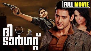 Malayalam full movie Target | Malayalam Action Movie  | Malayalam Dubbed Film | Latest #Malayalam
