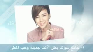 getlinkyoutube.com-5 من مشاهير كوريا مؤكد أنهم مسلمين !!