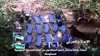 زوامل انصار الله سلامي لكم وحوش اليمن في الحدود السعودية حصرياً